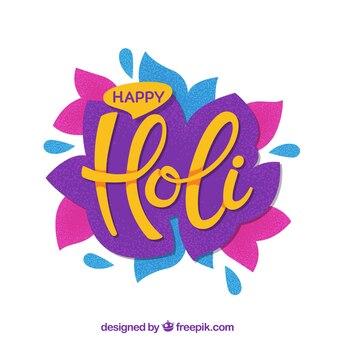 Fondo colorido de holi en estilo hecho a mano