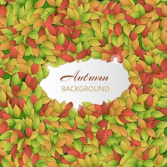 Fondo colorido de la naturaleza con hojas de otoño