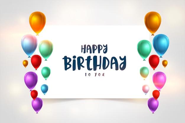Fondo colorido realista feliz cumpleaños globos