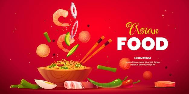 Fondo de comida china ilustrado