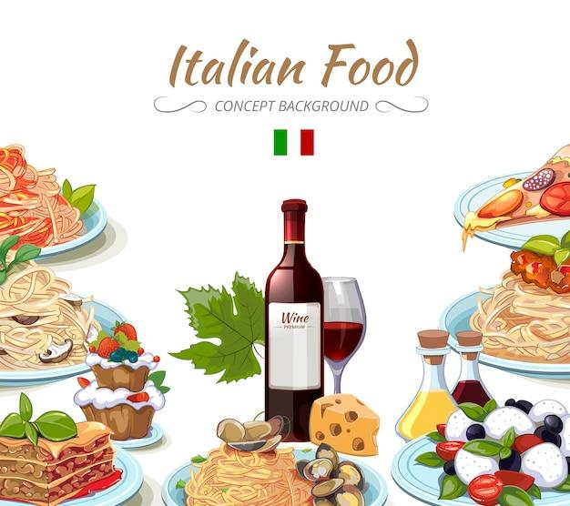 Fondo de comida de cocina italiana. cocinar pasta de almuerzo, espaguetis y queso, aceite y vino. ilustración vectorial