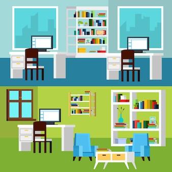 Fondo de composiciones de interior de oficina