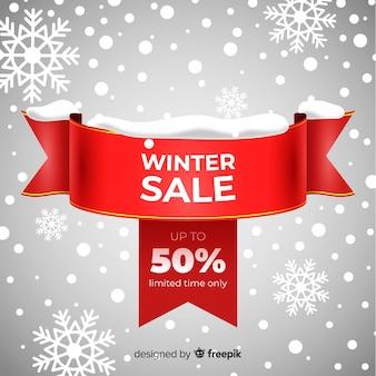 Fondo de compras de invierno