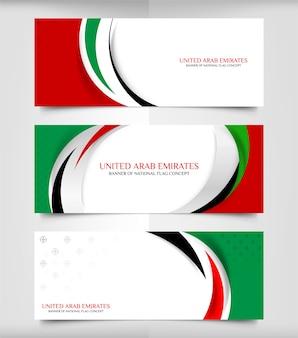 Fondo de concepto de color de bandera de emiratos árabes unidos