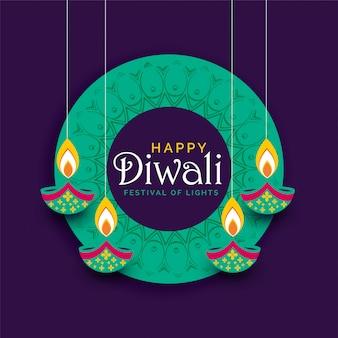 Fondo creativo del diseño del cartel del festival de diwali