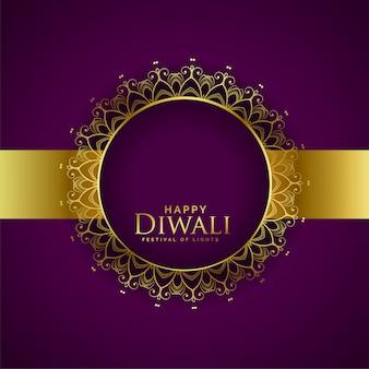 Fondo creativo feliz diwali púrpura dorado