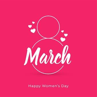 Fondo creativo de la tarjeta del día de la mujer feliz