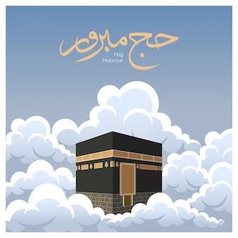 Fondo cuadrado de peregrinación islámica con kaaba en la ilustración del cielo de luz del día