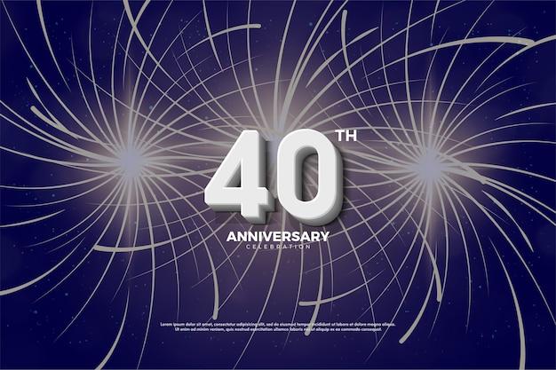 Fondo cuarenta aniversario con fuegos artificiales en la parte posterior