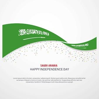 Fondo de día feliz de la independencia de arabia saudita