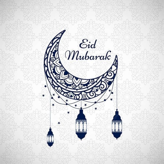Fondo de eid mubarak con luna azul