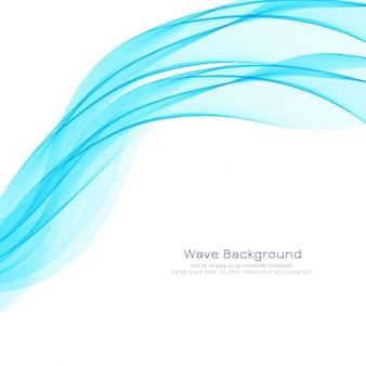 Fondo de onda azul elegante abstracto