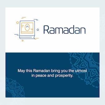 Fondo de tarjeta de felicitación de vector de ramadan kareem