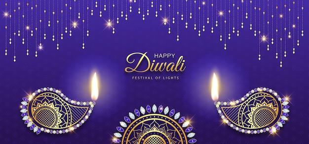 Fondo de decoración diya de diamantes de oro de lujo feliz diwali