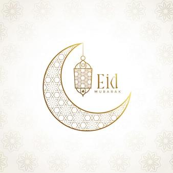 Fondo de decoración de luna y lámpara de eid mubarak.