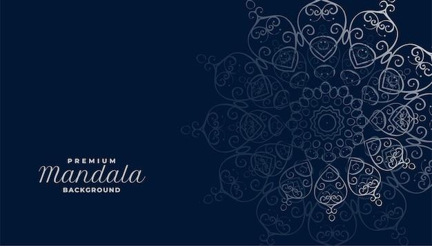 Fondo de decoración de mandala arabesque arabis