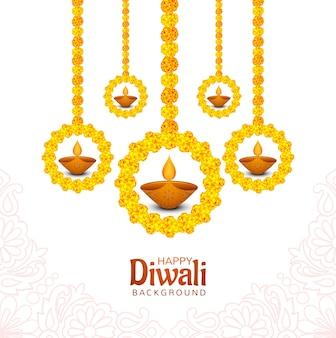 Fondo decorativo del día de fiesta del festival de la lámpara de aceite de diwali