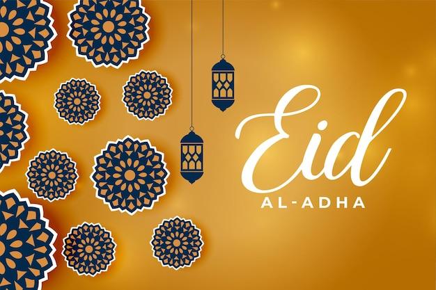 Fondo decorativo dorado del festival eis al adha árabe