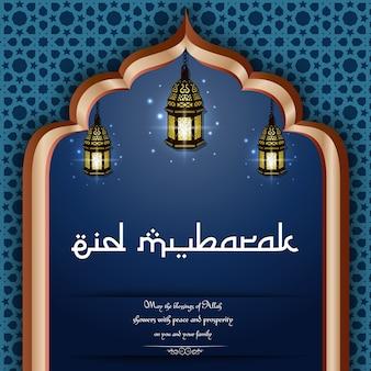 Fondo decorativo eid mubarak con linternas brillantes
