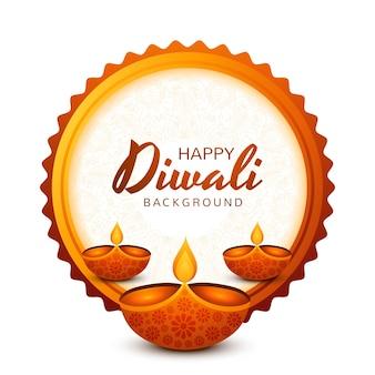 Fondo decorativo elegante de la tarjeta del festival indio de la lámpara de aceite de diwali