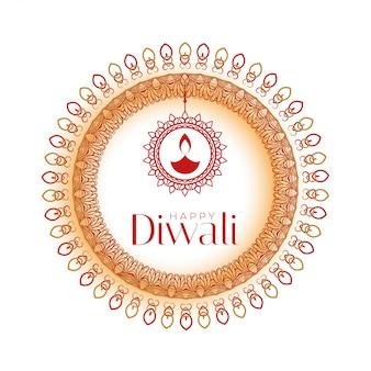 Fondo decorativo feliz celebración de diwali con patrón de mandala