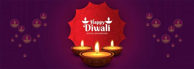 Fondo decorativo de feliz diwali hindú festival banner