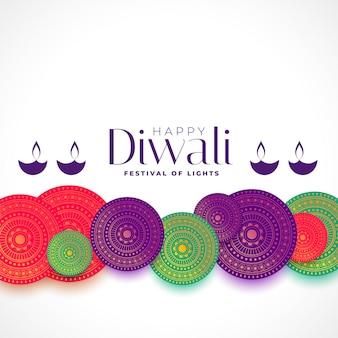 Fondo decorativo feliz diwali