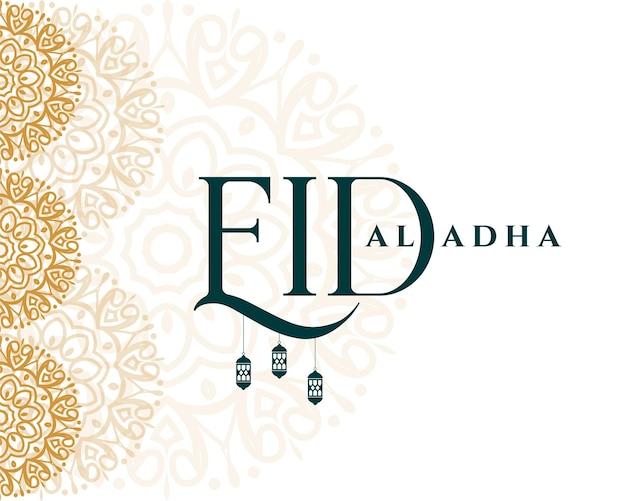 Fondo decorativo del festival islámico eid al adha bakrid
