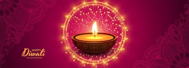Fondo decorativo hermoso de la bandera de la celebración de la lámpara de aceite de diya