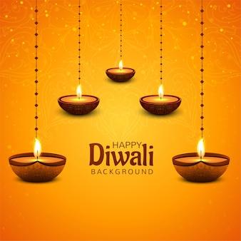 Fondo decorativo hermoso feliz de la tarjeta de diya de diwali