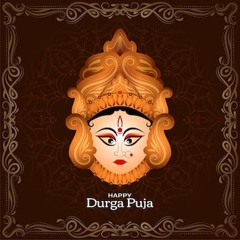 Fondo decorativo del marco del festival indio de durga puja