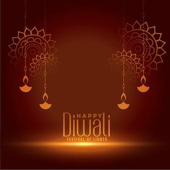 Fondo decorativo de la tarjeta de celebración feliz diwali