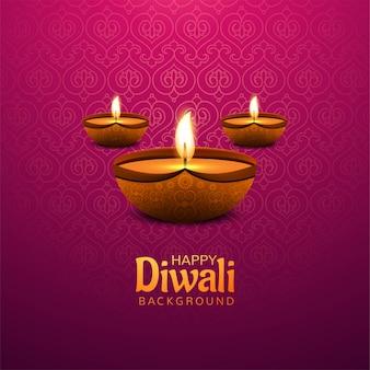 Fondo decorativo de la tarjeta del festival de la lámpara de aceite de diwali feliz