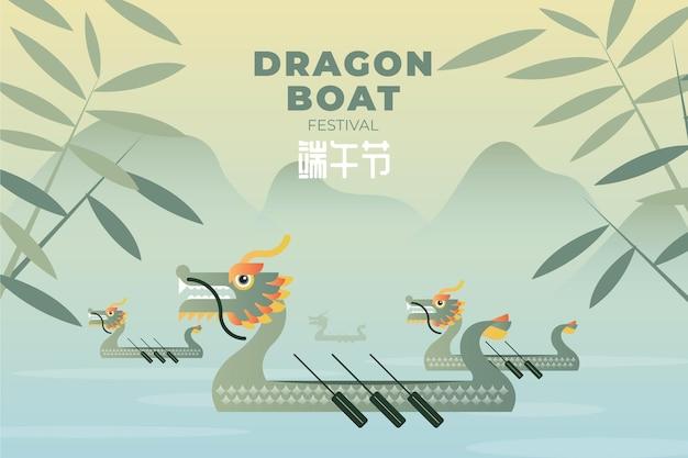 Fondo degradado del barco del dragón