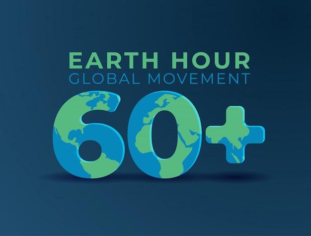 Fondo del día de la conciencia internacional de la hora del planeta.