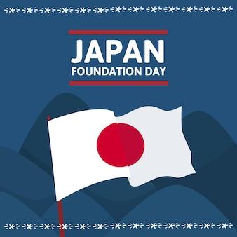 Fondo del día de la fundación (japón) dibujado a mano