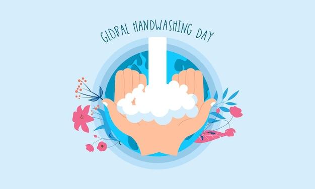 Fondo del día mundial del lavado de manos de diseño plano con ilustración de manos y globo