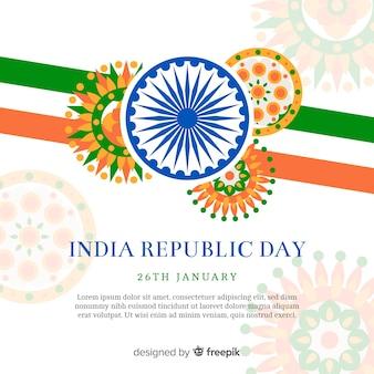 Fondo del día de la república india
