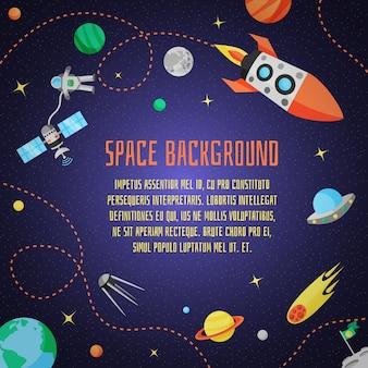 Fondo de dibujos animados de espacio