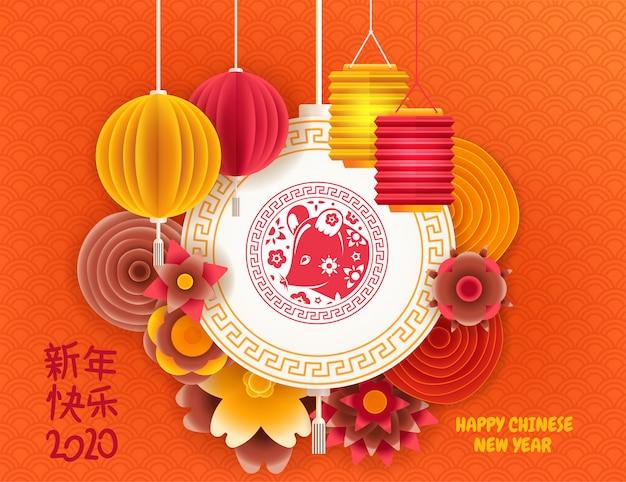 Fondo de diseño de año nuevo lunar