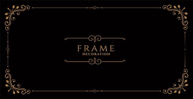 Fondo de diseño de borde de marco artístico floral dorado