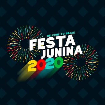 Fondo de diseño de cartel de celebración de festa junina 2020