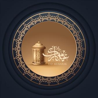 Fondo de diseño eid mubarak
