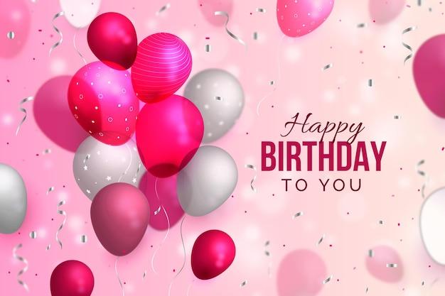 Fondo de diseño de feliz cumpleaños con globos realistas