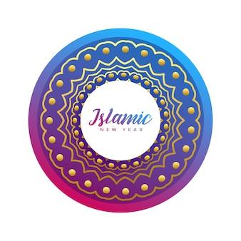 Fondo de diseño islámico año nuevo