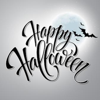Fondo de diseño de mensaje de feliz halloween. ilustración vectorial eps 10