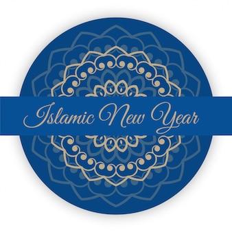 Fondo de diseño de patrón de año nuevo islámica