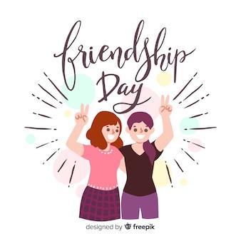 Fondo diseño plano día de la amistad