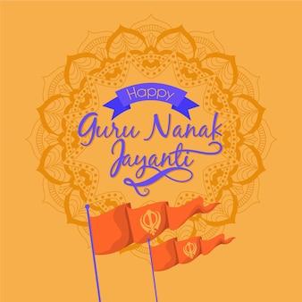 Fondo de diseño plano guru nanak jayanti con banderas