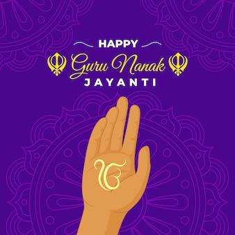 Fondo de diseño plano guru nanak jayanti con mano